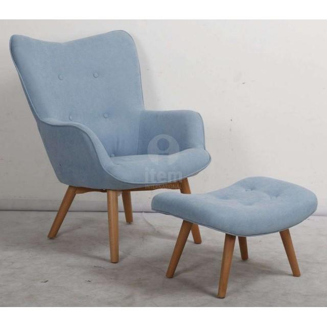 fauteuil bleu clair scandinave avec repose pied - Fauteuil Scandinave Avec Repose Pied